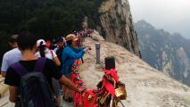 Pohoří Hua 3 [nové okno]