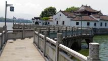 provincie Jiangxi, řeka Jang c a oblast Devíti řek 2 [nové okno]